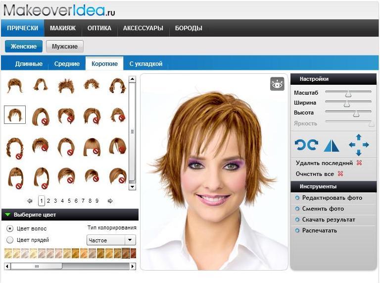 Виртуальный салон красоты онлайн